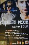 Depeche Mode / Poster Exciter Tour (France) XL POSTER 141898