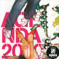 Various Artists / Sampler Agenda 2010 CD 564557